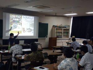 沖縄生物教育研究会にて講演させていただきました